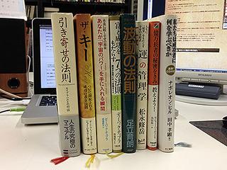 book_hikiyose.jpg